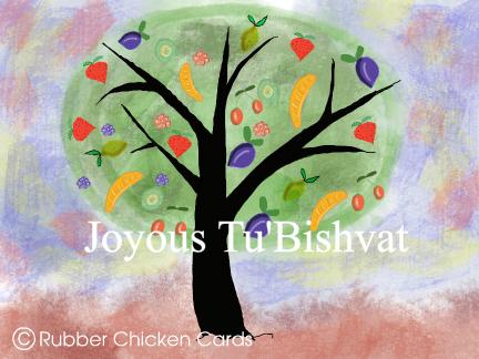 """Tu Bishvat - """"Sweet Chicken"""""""