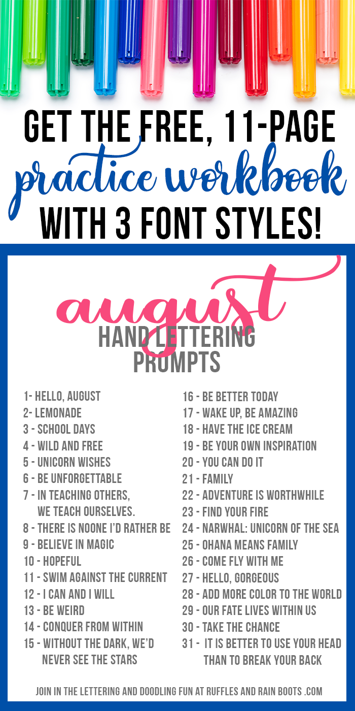 Wow - this set of August free hand lettering practice sheets is massive! 11 pages of bounce lettering, brush lettering, and modern calligraphy. #handlettering #lettering101 #letteringpractice #brushlettering #bouncelettering #moderncalligraphy #rufflesandrainboots
