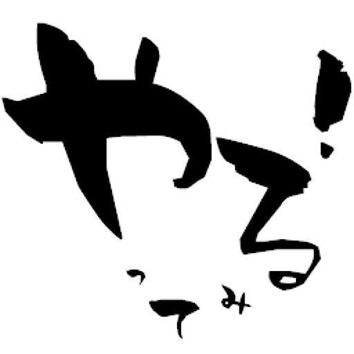 User Avatar of ytyaru