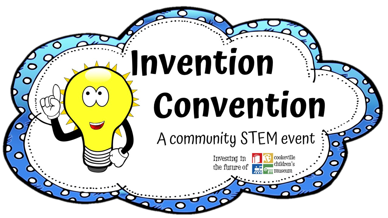 invention convention logo