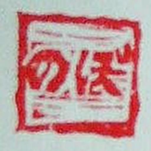 User Avatar of Yusuke Kawamoto