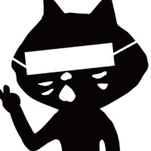 User Avatar of BRIAN CAT