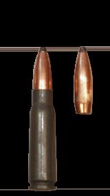 7.62x39mm Russian