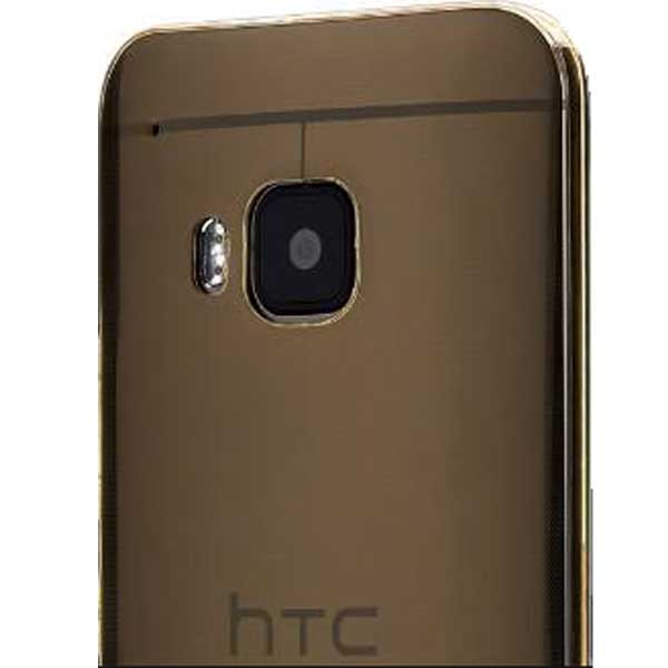 CASE SILICON ONE M9 HTC GOLD