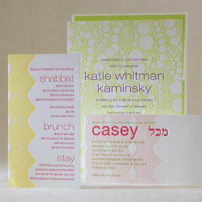 Custom Social Occasion Invitations