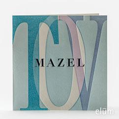 Fusion Mazel