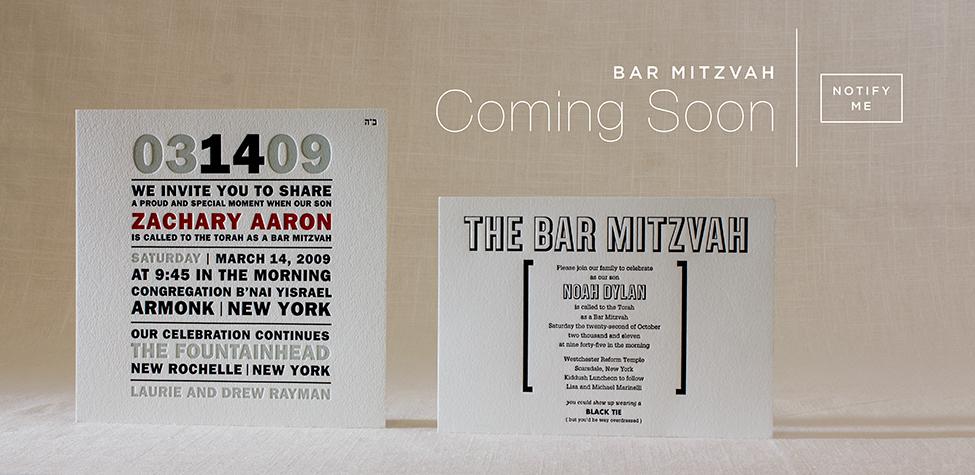 Letterpress Bar Mitzvah Invitations