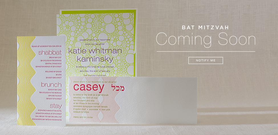 Letterpress Bat Mitzvah Invitations
