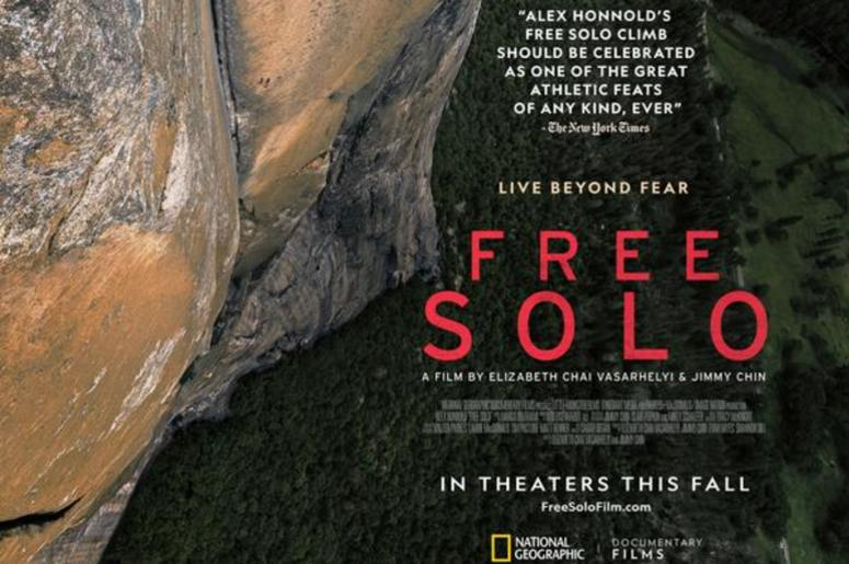 Imax Enter To Win Passes To See Free Solo End Online 106 5