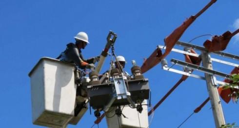 subsidio, energía eléctrica, Nicaragua, tarifa de energía eléctrica, sandinistas, FSLN