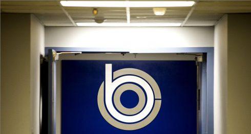 Logo de la Oficina de Presupuesto del Congreso (CBO), la cual anunciará próximamente los costes y efectos de la posible implantación de la Ley Americana de Cuidado de la Salud, que busca reemplazar el Obamacare. EFE
