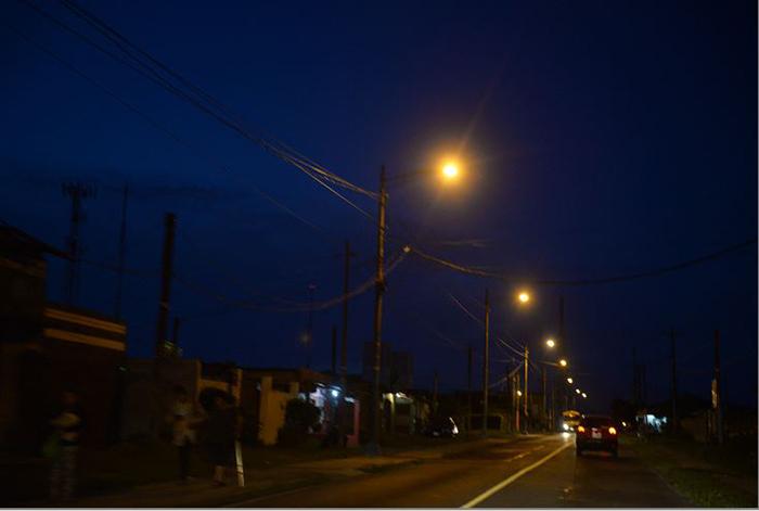 energía eléctrica, Nicaragua, subsidio, tarifa energética
