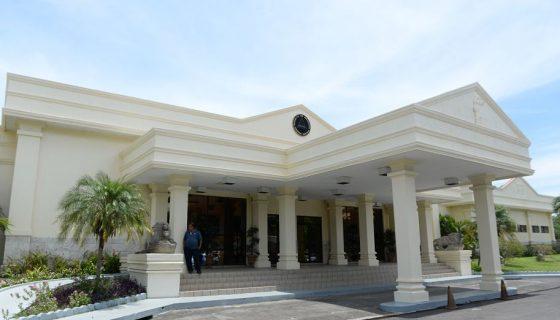 Corte Suprema de Justicia, Nicaragua, Derecho, CNU