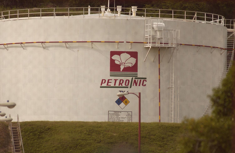 Pan American, hidrocarburos, Nicaragua, petróleo