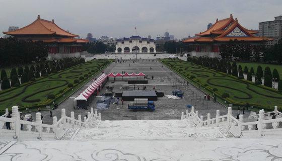 Taiwán, VISAS