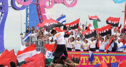 Rosario Murillo, 19 de julio, Nicaragua, FSLN, Daniel Ortega