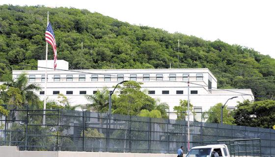 La Embajada de Estados Unidos en Managua, aún no ha confirmado la muerte del ex embajador de su país, Lawrence Pezzullo. Uriel Molina/La Prensa, loteria de visas