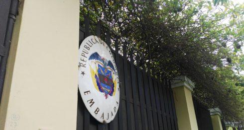 visa, cancillería, Colombia, nicaragüenses