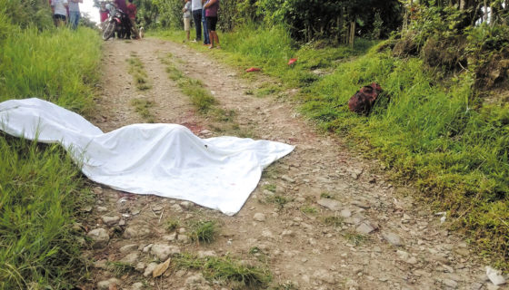 La víctima fue identificada por los investigadores de la Policía como Óscar Danilo Alvarado López o Cruz López.
