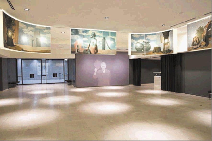 Vista panorámica del museo Magritte. LAPRENSA/EFE/ Museos reales de Bellas Artes de Bélgica