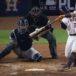 Astros de Houston vencen a Yanquis en séptimo juego y están en Serie Mundial