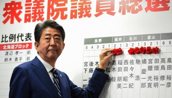 Shinzo Abe, Japón, primer ministro japonés