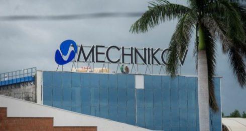 La planta de producción de vacunas Mechnikov se hizo con aporte de Rusia y el INSS de Nicaragua. LA PRENSA/ ARCHIVO