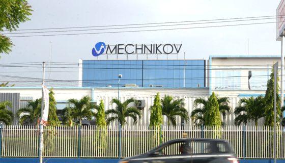 mechnikov, nicaragua, planta de vacunas, rusia