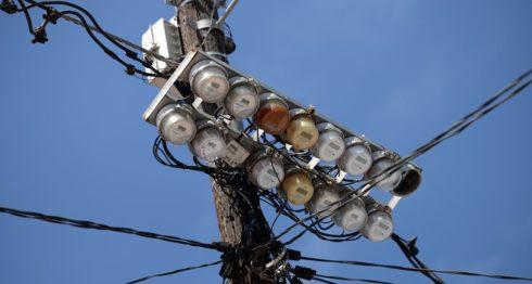 energía eléctrica, Nicaragua, enel