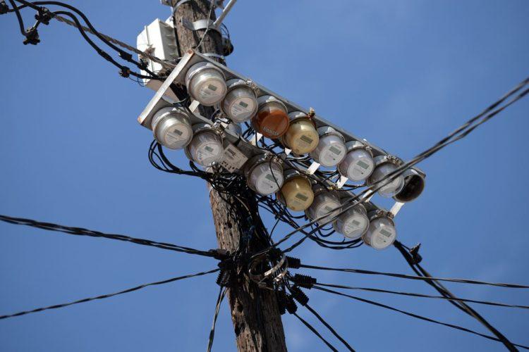 energía eléctrica, Nicaragua, enel, subsidio, tarifa de energía eléctrica