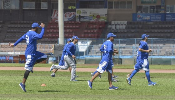 Selección Nicaragüense de Beisbol, Juegos Centroamericanos de Managua 2017