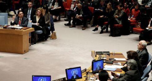 Naciones Unidas, Estados Unidos, Jerusalén