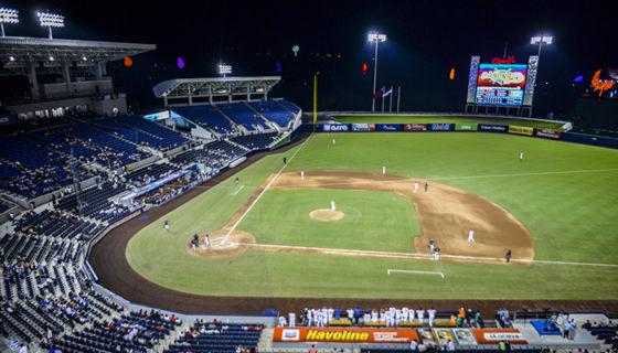 El Estadio Nacional de Beisbol Dennis Martínez será sede los días 15,16 y 17 de marzo, de la serie de fogueo entre las selección de Nicaragua y Puerto Rico.LA PRENSA/ARCHIVO/CARLOS VALLE