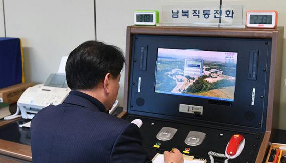 Corea del Norte, Corea del Sur