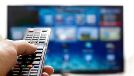 Nicaragua pretende iniciar en 2017 su salto a la televisión digital. LA PRENSA/ ARCHIVO