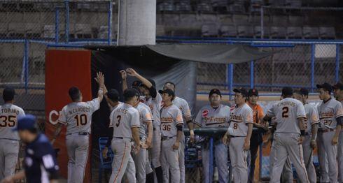 Campeonato Nacional de Beisbol