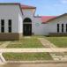 En Nicaragua cae construcción de viviendas nuevas