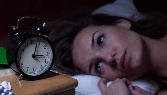 dormir, descanso, sueño