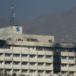 Al menos 18 muertos tras el ataque contra el Hotel Intercontinental en Kabul