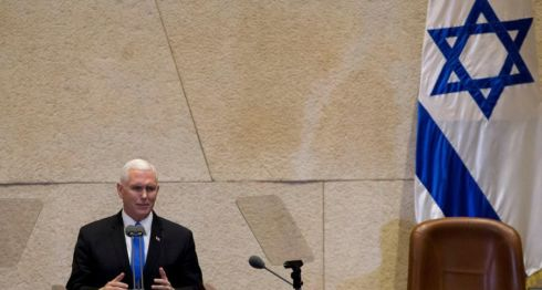 Mike Pence, Jerusalén, Estados Unidos