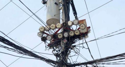 Subsidio, tarifa de energía eléctrica, Nicaragua, energía eléctrica