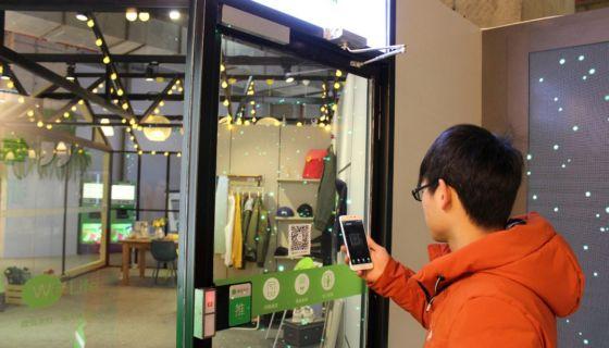 We Life es el nombre de la Tienda Inteligente lanzada por Tencent. LA PRENSA/ EFE