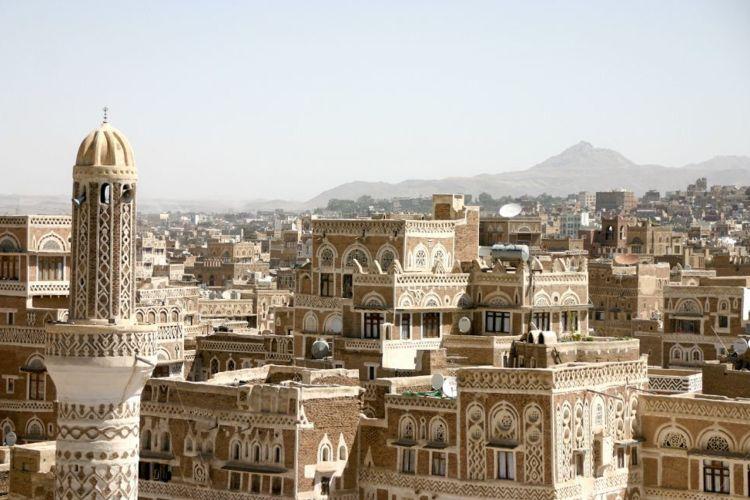 capital del Yemen, Saná, ortografía