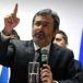 La mala hora de la OEA combatiendo corrupción en Honduras