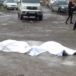 Un hombre armado con un rifle mata a cinco personas en Rusia