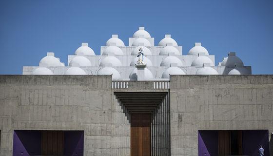 Catedral Metropolitana de Managua