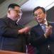 Líderes coreanos se reunirán en la línea de demarcación militar antes de la cumbre