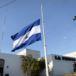 Iniciativa ciudadana declara tres días de duelo por asesinados en protestas en Nicaragua