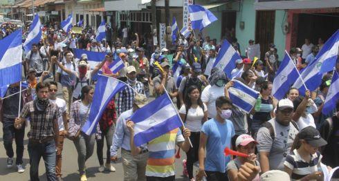 desobediencia estudiantil, Daniel Ortega