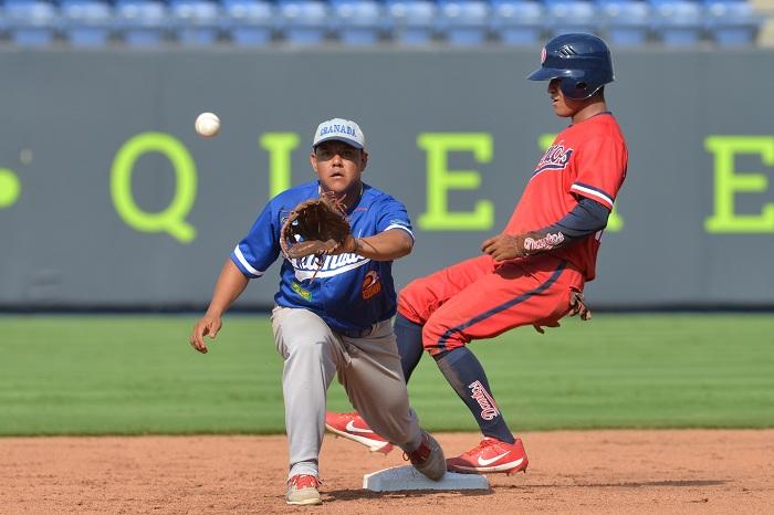 El Campeonato Nacional de Beisbol Superior Germán Pomares, no celebrará su jornada 11 este fin de semana, por las dificultades de circulación en todo el país por las protestas ciudadanas. LA PRENSA/JADER FLORESC